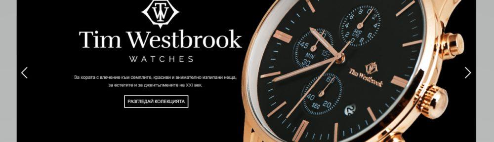 iskamchasovnik.com с нов дизайн