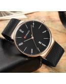 Мъжки стилен часовник с минималистичен дизайн Shiroi - 2 модела