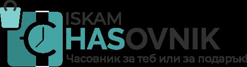 IskamChasovnik.com